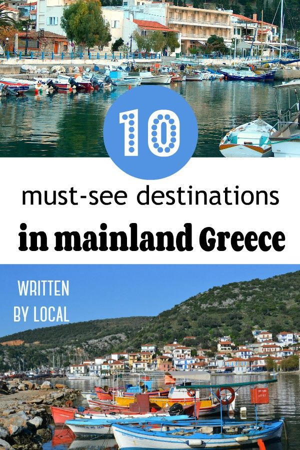 10 must-see destinations in mainland Greece