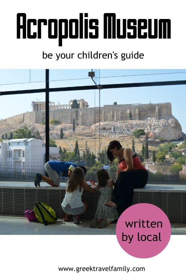Explore the Acropolis Museum with kids using museum' s free backpacks, Athens, Greece
