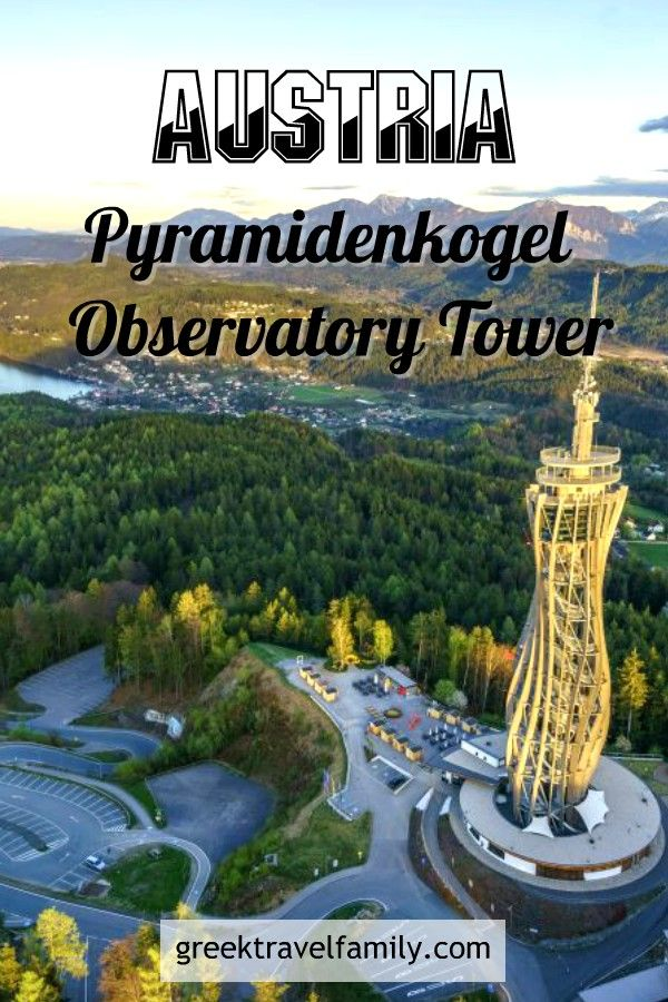 On the hills above the village of Maria Worth is the Pyramidenkogel Observatory Tower which, for 2010, was the tallest observatory we visited.