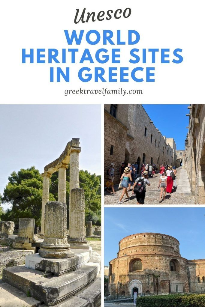 Unesco protects 18 of the most important sites of cultural importance and we suggest your seeing at least three when you come to Greece.