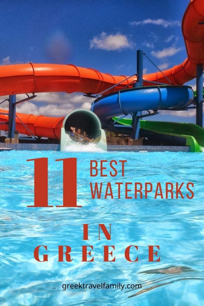 Summer holidays in Greece. If you and your family seek for a great day in a waterpark, then the following list is for you!